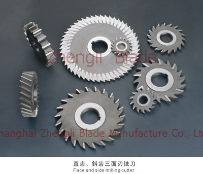 Saw Blade Milling Cutter Ryukyu Blade, Hard Alloy Saw Hacksaws Ryukyu Cutter, Inlaid Tungsten Steel Saw Blade