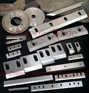 Rubber Material Cutting Tool Magdalena Blade, Rubber Crushing Cutter Grinding Tool Magdalena Cutter, Rubber