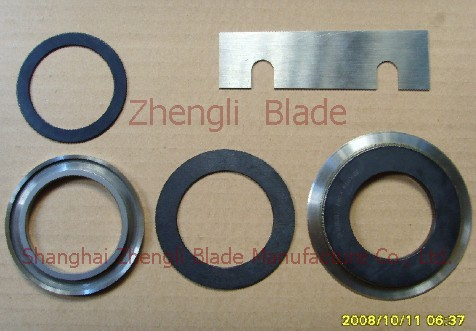 Cutting A Round Cutter Bland, Mont Blade, Divided Circle Cutter Bland, Mont Cutter, Cutting Machine Tool