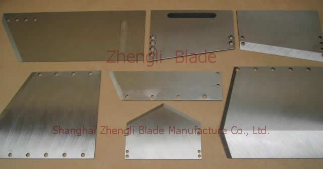 Shoe Cutter,  Cutting Tool Material Ascension Blade, Shoe Cutter Ascension Cutter, Cutting Tool Material Belt