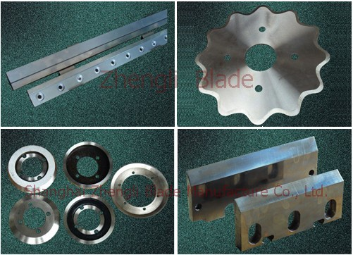 Cutting Machine Round Knife,  Cutting Knife Galway Blade, Cutting Machine Blade Galway Cutter, Trimming Machine Tools