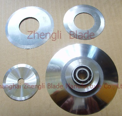 Battery Plate Round-cut Blade Czechoslovakia Blade, Leather Slitting Circular Blade