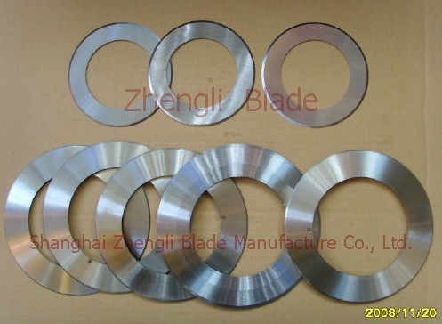 Aluminum Strip Slitting Knife Evans,  Mount Blade, Copper Foil Round-cut Knife Round-cut Knife Evans,  Mount Cutter, Aluminum Strip