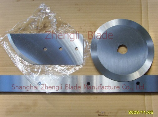 A Round Blade Tomsk Blade, Shredder Blade Tomsk Cutter, Cutting Plate Machine Tool
