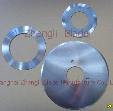 Circular Blade,  Cigarette Paper Cutting Blade Calcutta Blade, Dish Round Blade Calcutta Cutter, Rubber Cutting Machine