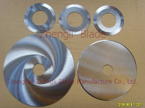 Carbide Saw Blade Without Teeth Davis Stait Blade, Plastic Belt Cutter Davis Stait Cutter, Tooth Milling Cutter