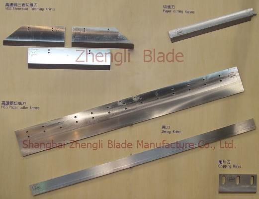 Changsha Paper Knife Dyfed Blade, High Speed Cutting Machine Blade Dyfed Cutter, Sheet Cutting Machine Tool