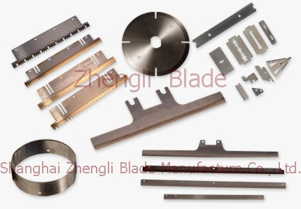 Cutter Knives,  Tajima Membrane Cutting Knife Moluccas Blade, Special Saw Blade For Cutting Copper Moluccas Cutter, Hacksaw Cutter
