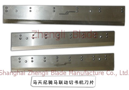 Cutting Knife,  Roller Cutting Machine Tool Accra Blade, Plywood Chipper Blades Accra Cutter, Sharp