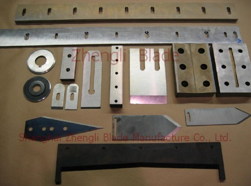 Printing And Packaging Knife,  Cutting Steel Dublin Blade, Traditional Chinese Medicine Cutting Knife Dublin Cutter, A Long Knife