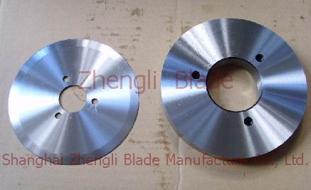 Strip Slitting Knife Trier Blade, Stainless Steel Cutting Blade Slitting Strip