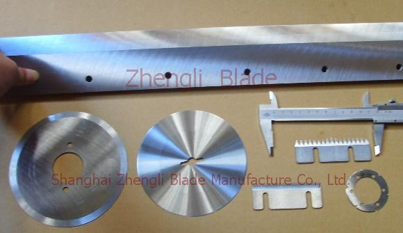 High-speed Steel Circular Knife Libya Blade, Toothed Belt Cutting Machine Tool Libya Cutter, High Carbon Steel Special Blade