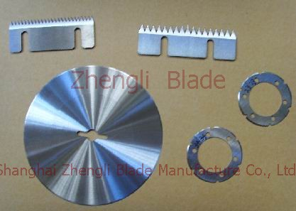 Steel Wire Disc Cutter Olympic Peninsula Blade, Disc Lace Knife Olympic Peninsula Cutter, Toothed Disc Cutting Blades