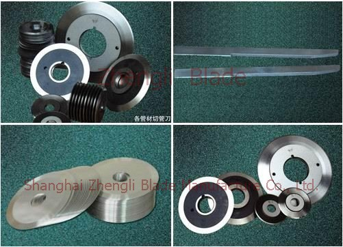 Paper With A Knife Kyoto Blade, Cutting Down The Circular Blade Kyoto Cutter, A Round Knife Slitting Machine Paper