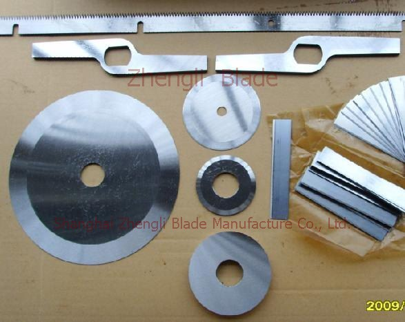 Scrap Shearing Machine Blade,  Cold Plate Cutter Eritrea Blade, Worm Wheel Hob Eritrea Cutter, Stainless Steel