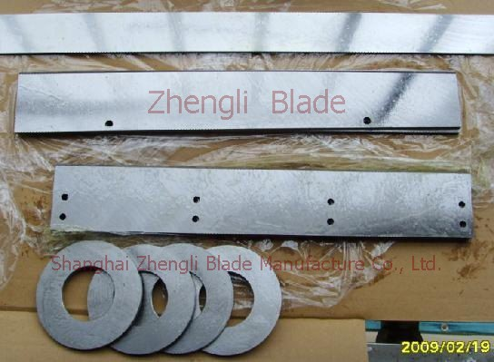 Printing Paper Cutting Blade Dresden Blade, The Paper Cutter Blade Price Dresden Cutter, Industrial Paper