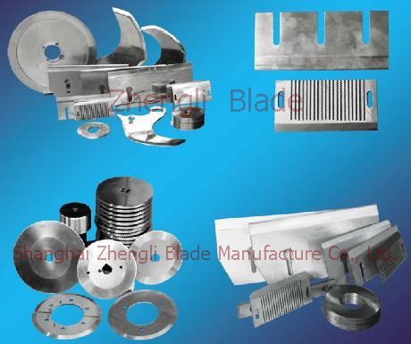Cutter Picture Aberdeen Blade, Blade Aberdeen Cutter, Tool Production And Tool Price