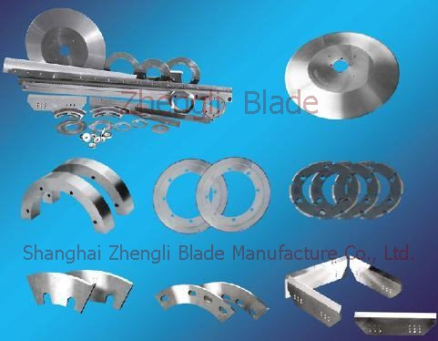 Wind Steel Cutter Pakistan Blade, Japan's Mitsubishi Blade Cutting Machine Foot Pakistan Cutter, Germany Luxemburg Eagle Blade