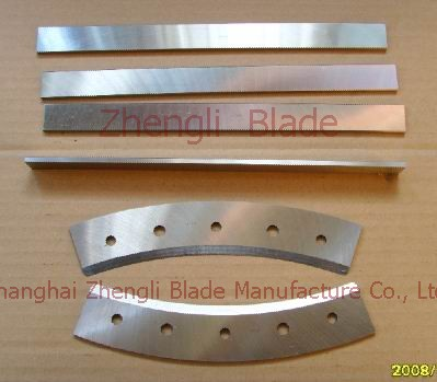Jiemu Machine Blade Pescadores Blade, Cutting Machine Blade Pescadores Cutter, Cutlery Knives