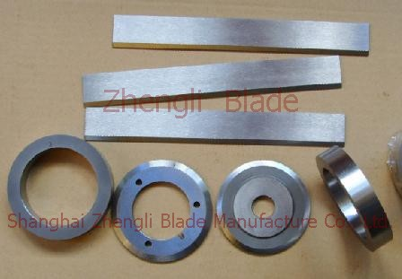 Shears Blade,  Roller Cutter Patagonia Blade, Circular Blade Patagonia Cutter, Cutting Cutter