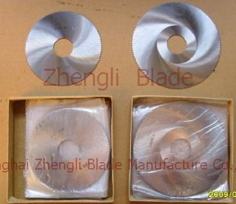 High-speed Steel Cutting Blade Carolina Blade, Straight Tooth Type Alloy Saw Blade Carolina Cutter, Straight Tooth Cutter