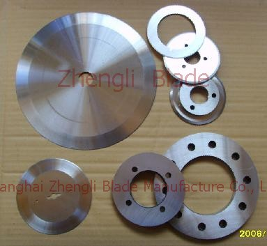 Hard Alloy Tool Sheffield Blade, Large Flat Circular Blade Sheffield Cutter, Lcd Glass Cutter