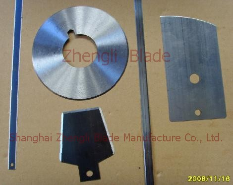 Compass,  The Connecting Rod Oa6748 Salem Blade, Lining Cutter Salem Cutter, Amount Of Cigarette Tray
