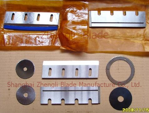 Making The Cutter,  Three Air Blade Darien Blade, Wire Cutter Darien Cutter, Sheet Metal Shear Knife