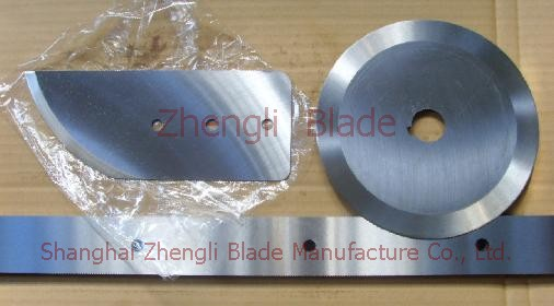 Honeycomb Panel Xinjiang Blade, Decorative Materials Cutting Knife Round Xinjiang Cutter, Bending Machine Die Blade Tip