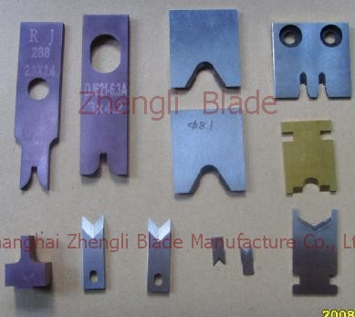 Crimp Terminal Die Blade Bolivia Blade, Double Disc Straight Tooth Cutter Blade Bolivia Cutter, Belt Cloth Cutter