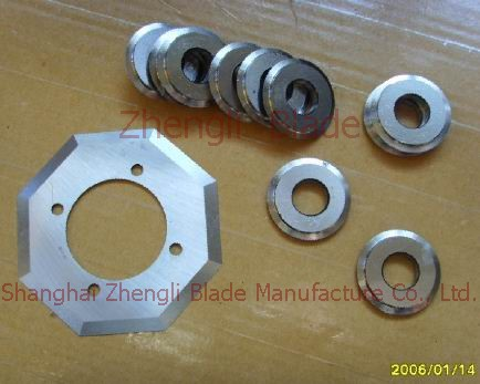 High Speed Hobbing Cutter Lanzhou Blade, Sewing Machine High Speed Side Cutter Lanzhou Cutter, High-speed Rolling Cutter