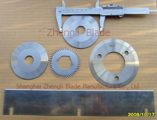 Cutter For Rubber Industry Lodz Blade, Clothing Industry With A Blade Lodz Cutter, Paper Knives