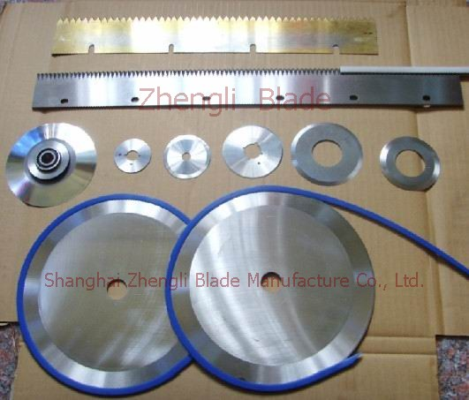 Sticker Printing Machine Cutter Aldan Blade, Rubber Ring Type Knife Aldan Cutter, Cutting Knife