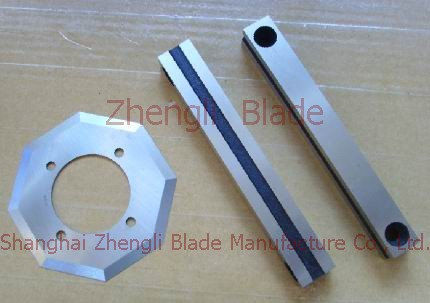 Belt Cutting Blade Chatham Blade, Shredder Blade Chatham Cutter, Cord Fabric Cutting Machine Blade
