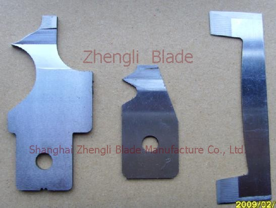 R Type Blade,  Profile Crushing Knife Saratov Blade, Pe Protective Hacksaw Rolling Blade Angle Of The Blades Saratov Cutter, R