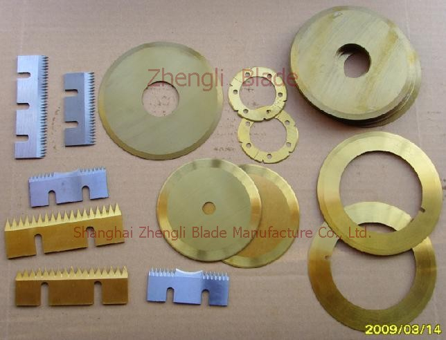 Blade Hob Sabine Blade, Plastic Profile Crushing Cutter Sabine Cutter, Gear Shaped Knife