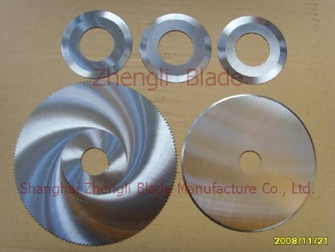 Metal Tube Vienna Blade, Cutting Metal Tube Stainless Steel Tube Cutting Saw Blade Saw Blade Vienna Cutter, Saw Blade