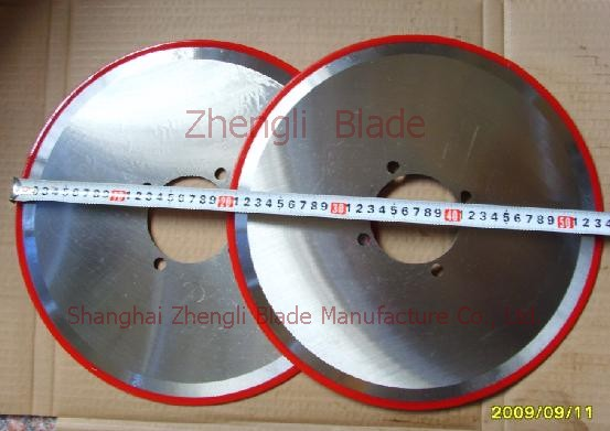 Pipe Cutting Machine Knife Ghent Blade, Medical Bandage Cutting Circular Blade Ghent Cutter, Paper Tube Adhesive Tape Cutter
