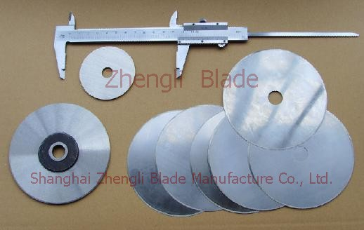 Slitting Machine Fiber Cord Fabric Cutting Knife Maracaibo Blade, Ply Cutter Maracaibo Cutter, Belt Cutting