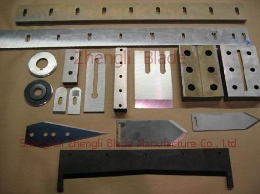 Knife,  Knife Three Plywood Jamshedpur Blade, Cutting Tongbang Saw Blade Jamshedpur Cutter, High-speed Rotary Leather With A Knife