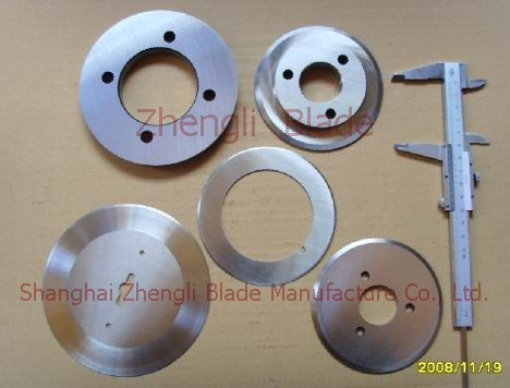 Plastic Magnetic Machine Blade,  Cutting Blade Asbestos Pad Abilene Blade, Pressing Cutting Type Slitting Circular Knife Abilene Cutter, The Static Knife