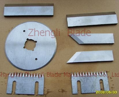 Easy Tearing Blade,  Spreading Knife Kitchener Blade, Split Bamboo Cutter Kitchener Cutter, Opening Machine Hot Knife