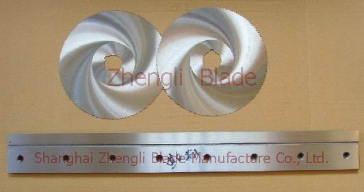Steel Embryo Keen Blade,  Saw Blade Aluminum Rod Malta Blade, The Band Shape Blade Malta Cutter, Straight Blade