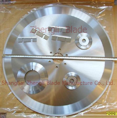 Japan Blade Cambridge Blade, Paper Scraper Cambridge Cutter, Japan Cable Disc Blade